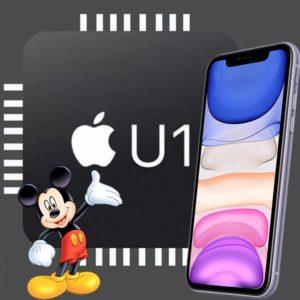 UWB Apple